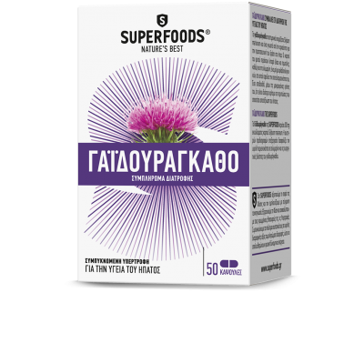 Superfoods Γαϊδουράγκαθο 50caps