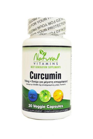 Natural Vitamins Curcumin 750mg 30 Φυτικές Κάψουλες