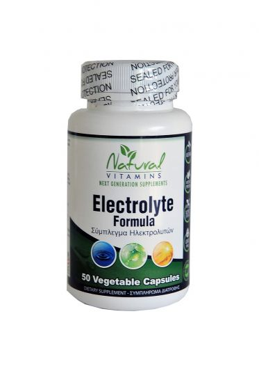 Natural Vitamins Electrolyte formula – Φόρμουλα Ηλεκτρολυτών 50 Φυτικές Κάψουλες