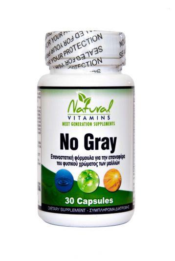 Natural Vitamins No Gray – Επαναφέρει το Φυσικό Χρώμα των Μαλλιών 30 Κάψουλες