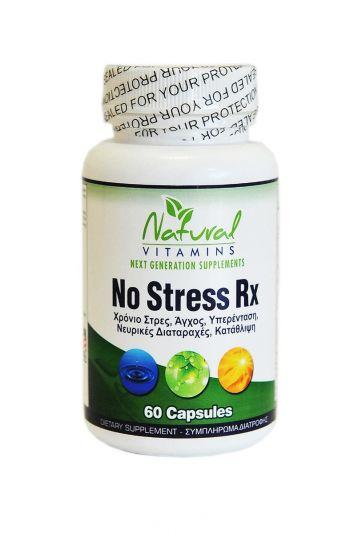 Natural Vitamins No Stress Formula 60 Κάψουλες