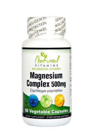 Natural Vitamis Σύμπλεγμα Μαγνησίου 500 mg 60 Φυτικές Κάψουλες