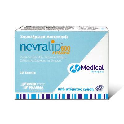 Nevralip Retard 600 Συμπλήρωμα Διατροφής 20 Δισκία