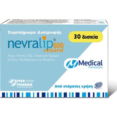 Nevralip Retard 600 Συμπλήρωμα Διατροφής 30 Δισκία