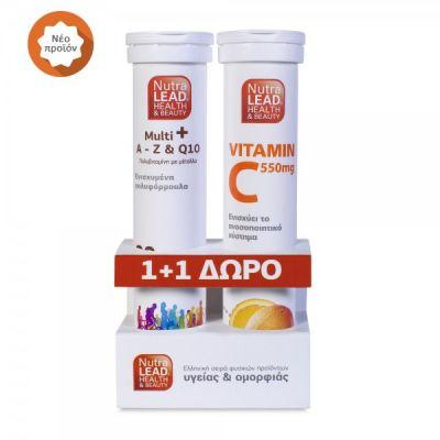 Nutralead 1+1 ΔΩΡΟ Multi+ A to Z και Q10 και Βιταμίνη C 550mg 20+20 Aναβράζοντα Δισκία