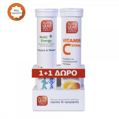 Nutralead 1+1 ΔΩΡΟ Multi + Energy Πολυβιταμίνη με Τζίνσενγκ, Q10 & Γκουαρανά και Βιταμίνη C 550mg 20+20 Αναβράζοντα Δισκία