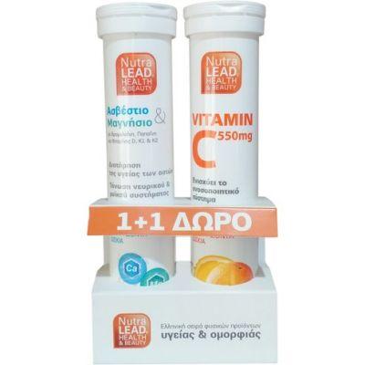 NutraLead Ασβέστιο και Μαγνήσιο + ΔΩΡΟ Βιταμίνη C 550mg, 20 + 20 Αναβράζοντα Δισκία