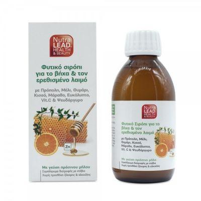 Nutralead Φυτικό Σιρόπι Για Το Βήχα & Τον Ερεθισμένο Λαιμό 200ml