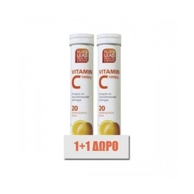 Nutralead Vitamin C 1000mg 1+1 Δώρο με Πορτοκάλι 20 Αναβράζοντα Δισκία