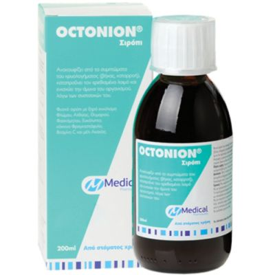 Medical Octonion Σιρόπι 200ml