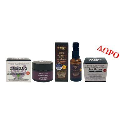 Fito+ Κρέμα Υπερτροφής 50ml, Serum Προσώπου 30ml & ΔΩΡΟ FitoFiller No2 50ml