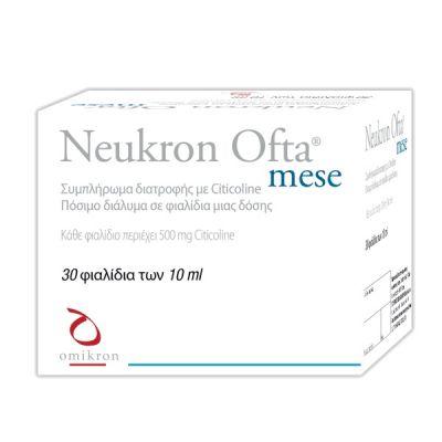 Omikron Neukron Ofta Mese Συμπλήρωμα Διατροφής με Citicoline, 30 αμπούλες x 10ml