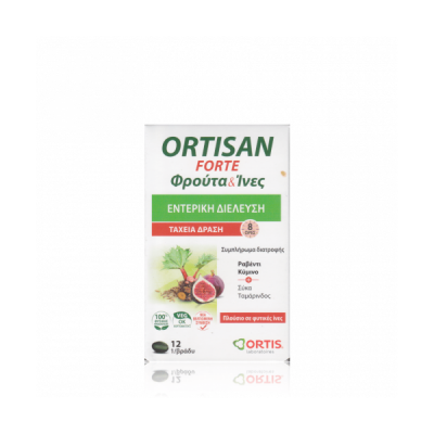 Ortis Ortisan 12 Φυτικές Κάψουλες