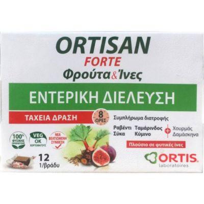 Ortis Ortisan Φρουτοκύβοι 12 ταμπλέτες