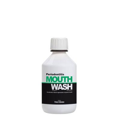 Frezyderm Mouthwash Periodontitis - Στοματικό Διάλυμα Περιοδοντίτιδας 250ml