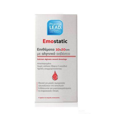 Pharmalead Επιθέματα με αλγινικό ασβέστιο 10x20, 5 τεμ