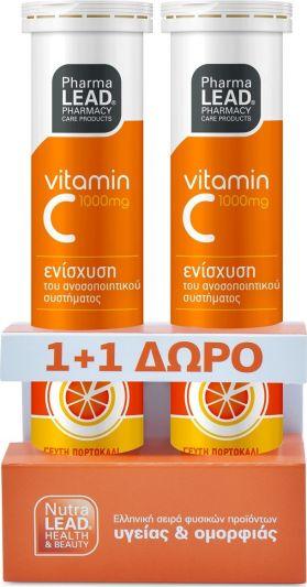 Pharmalead Vitamin C 1000mg 1+1 Δώρο με Πορτοκάλι 20 Αναβράζοντα Δισκία