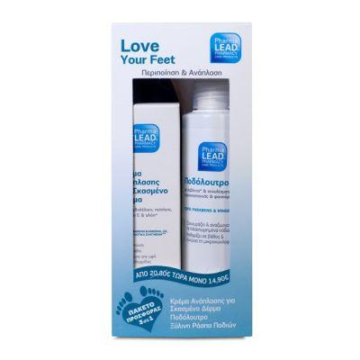 Pharmalead Κρέμα Ανάπλασης για Σκασμένο Δέρμα 75ml + Ποδόλουτρο 150ml + Ράσπα
