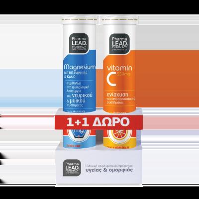 Nutralead Μαγνήσιο + Vitamin C 550mg Πορτοκάλι 20+20 Αναβράζοντα Δισκία