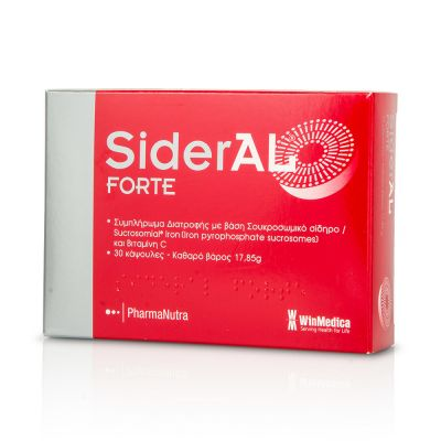Winmedica Συμπλήρωμα Διατροφής Sideral Forte 30 tabs