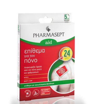 Pharmasept επίθεμα για τον πόνο Pain Patch 5pcs
