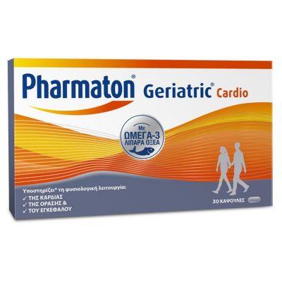 Pharmaton Geriatric Cardio 30caps