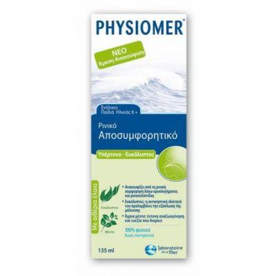Physiomer Υπέρτονο Ευκάλυπτος 135ml