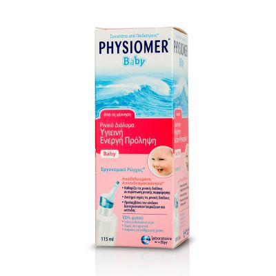 Physiomer Baby Ρινικό Διάλυμα Για Νεογέννητα 115ml