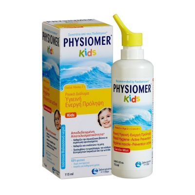 Physiomer Kids Ρινικό Διάλυμα 2+ ετών 115ml