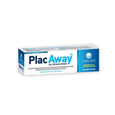 Plac Away Thera Plus Gel για τοπική χρήση 35g