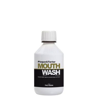 Frezyderm Plaque&Tartar Mouthwash - Στοματικό Διάλυμα Κατά Της Πλάκας 250ml
