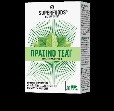 Superfoods Πράσινο Τσαϊ 30caps