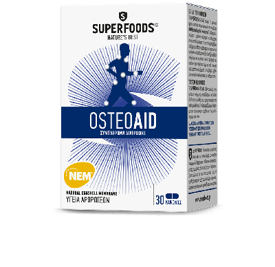 Superfoods Osteoaid 30caps + Δώρο Superfoods Ιπποφαές Energy 10caps
