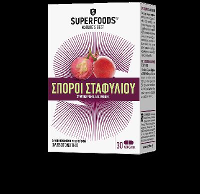 Superfoods Σπόροι Σταφυλιού 30caps