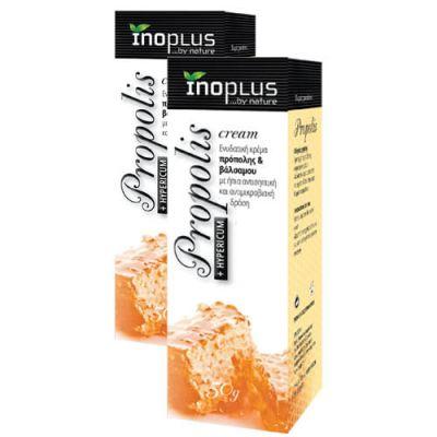 Inoplus Propolis Cream 50gr