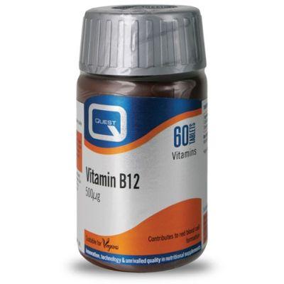 Quest Βιταμίνη B12 500mg 60 Ταμπλέτες