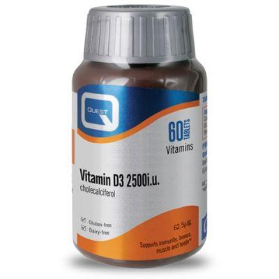 Quest Βιταμίνη D3 2500iu, 60 Ταμπλέτες