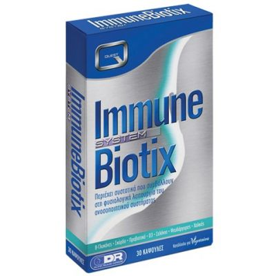 Quest Immune Biotix Συμπλήρωμα Διατροφής Για Την Καλή Λειτουργία Του Ανοσοποιητικού 30 Κάψουλες