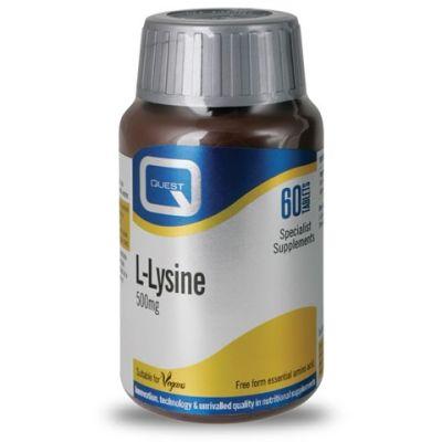Quest L-Lysine 500mg Υψηλής Περιεκτικότητας Λυσίνη, 60 Ταμπλέτες