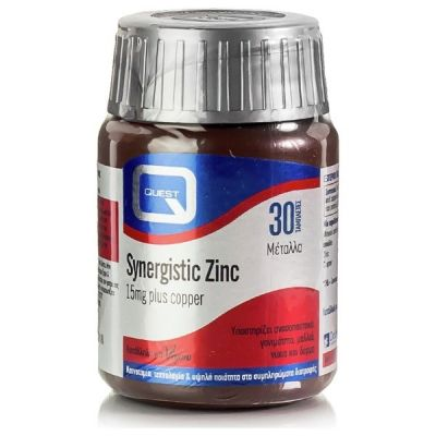 Quest Synergistic Zinc & Copper 15mg 30 ταμπλέτες