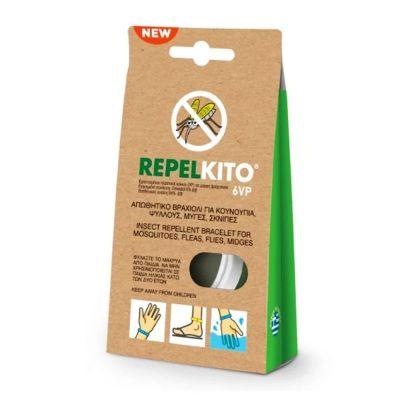 RepelKito Εντομοαπωθητικό Βραχιόλι 6VP Λευκό 1τμχ