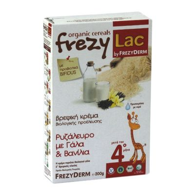 Frezyderm Frezylac Ρυζάλευρο Με Γάλα & Βανίλια 200g