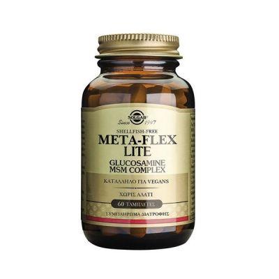 Solgar Glucosamine MSM Complex (Shellfish-free) 60 Ταμπλέτες