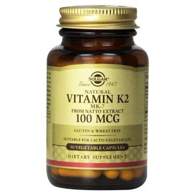 Solgar Vitamin Κ2 100mcg 50 Φυτικές Κάψουλες