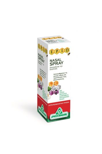 Specchiasol E.P.I.D. Nasal Spray - Διευκολύνει την Αναπνοή 20ml