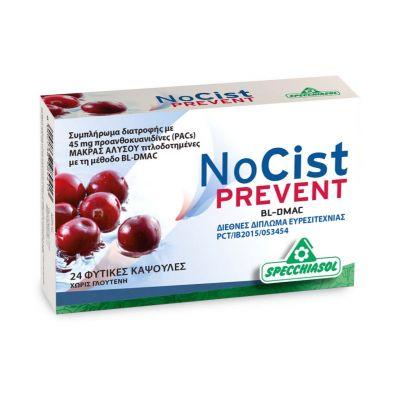 Specchiasol Nocist Prevent Προηγμένη Φόρμουλα Κράνμπερι 24 Φυτικές Κάψουλες