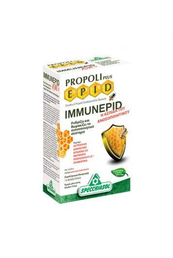 Specchiasol Propoli Plus Epid Immunepid 15 Φακελάκια