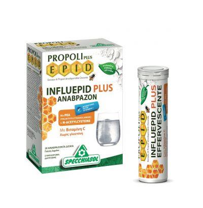Specchiasol Propoli Plus Epid Influepid Plus, 20 Αναβράζοντα Δισκία