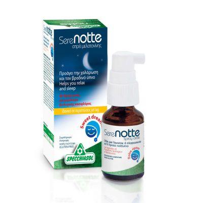 Specchiasol Serenotte Spray - Σπρέι για την Αντιμετώπιση της αϋπνίας 15ml