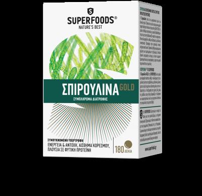 Superfoods Σπιρουλίνα Gold 180tabs